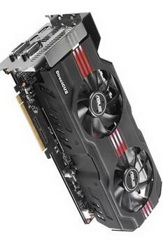 GeForce_GTX_680_Direct_CU_II_TOP