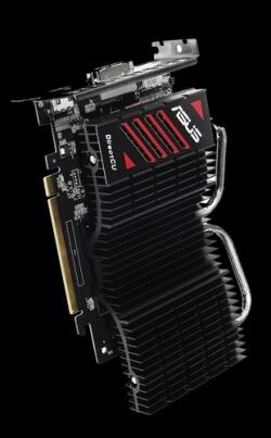 GeForce_GTX_750_Asus_DirectCU_Silent_2GB_Edition