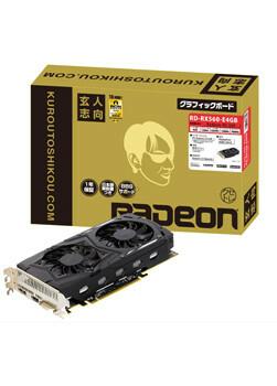 Radeon_RX_560_Kuroutoshikou_4GB