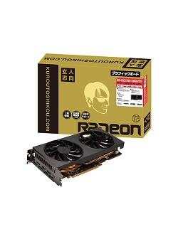 Radeon_RX_5700_Kuroutoshikou_Dual_Fan_8GB