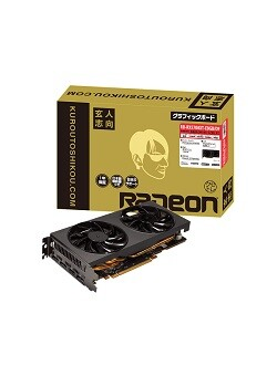 Radeon_RX_5700_XT_Kuroutoshikou_Dual_Fan_8GB