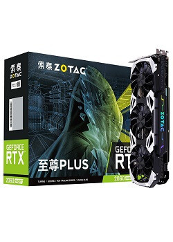 GeForce_RTX_2060_Super_Zotac_Extreme_Plus_8GB