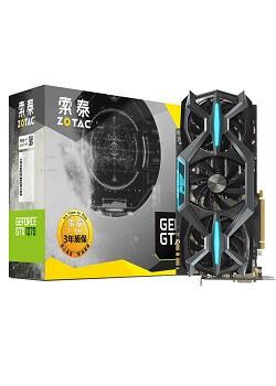 GeForce_GTX_1070_Zotac_PGF_Extreme_8GB