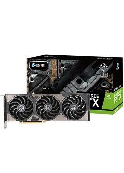 GeForce_RTX_3070_Galax_Black_8GB