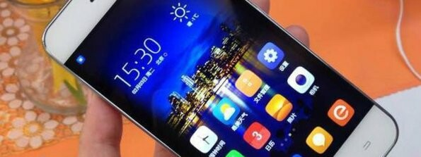 Coolpad Ivvi K1 Mini Becomes The Worlds Thinnest Smartphone At Just 4.7mm banner